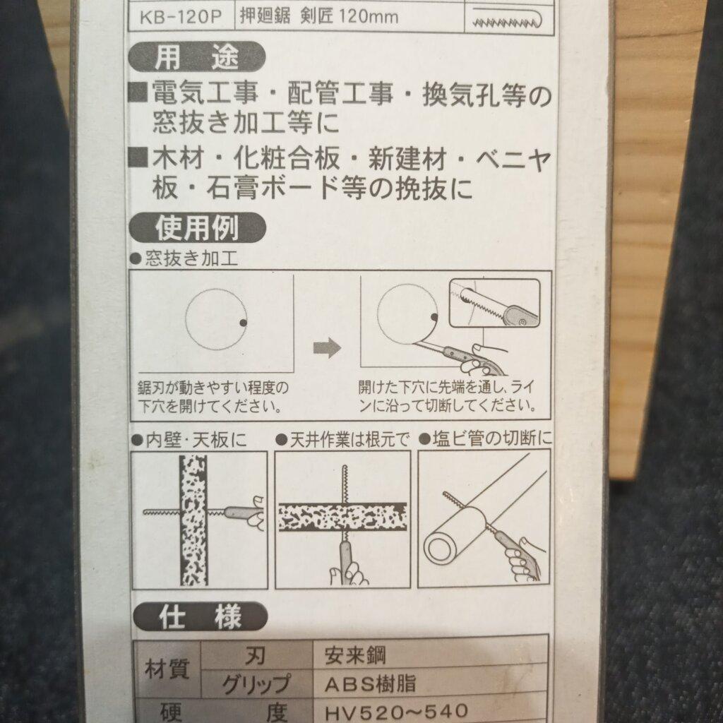 トイレステップ トイレ踏み台 トイレトレーニング 自作 木製 作り方 設計図