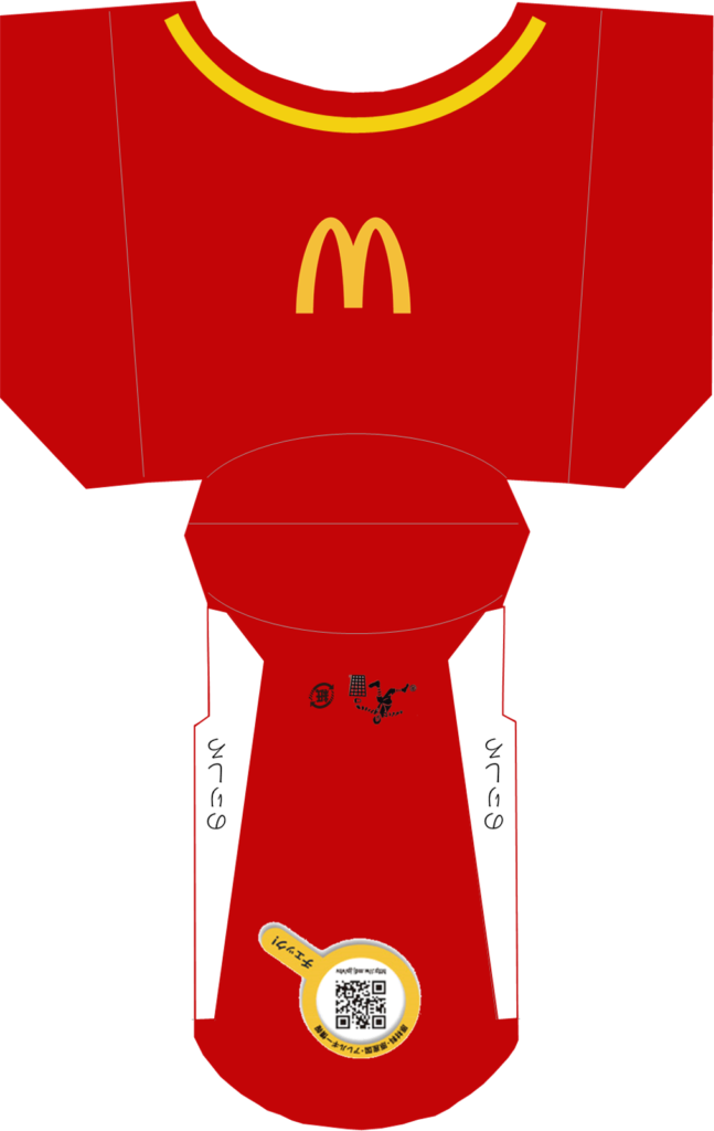マクドナルドのポテトの容器の型紙