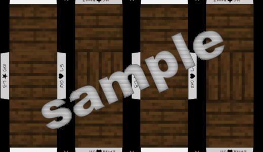 【ペーパークラフト工作】マイクラ|黒樫(ダークオーク)の木材|Dark Oak Planks