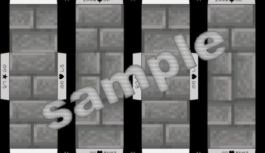 【ペーパークラフト工作】マイクラ|石レンガ|Stone Bricks