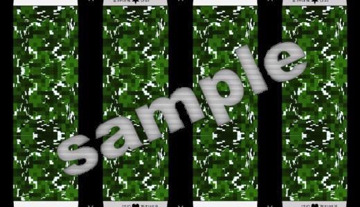 【ペーパークラフト工作】マイクラ|樫(オーク)の葉|Oak Leaves