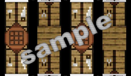 【ペーパークラフト工作】マイクラ|作業台|Crafting Table
