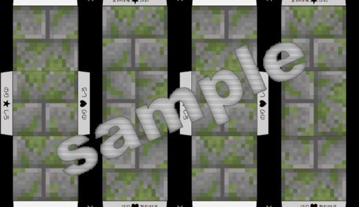【ペーパークラフト工作】マイクラ|苔むした石レンガ|Mossy Stone Bricks