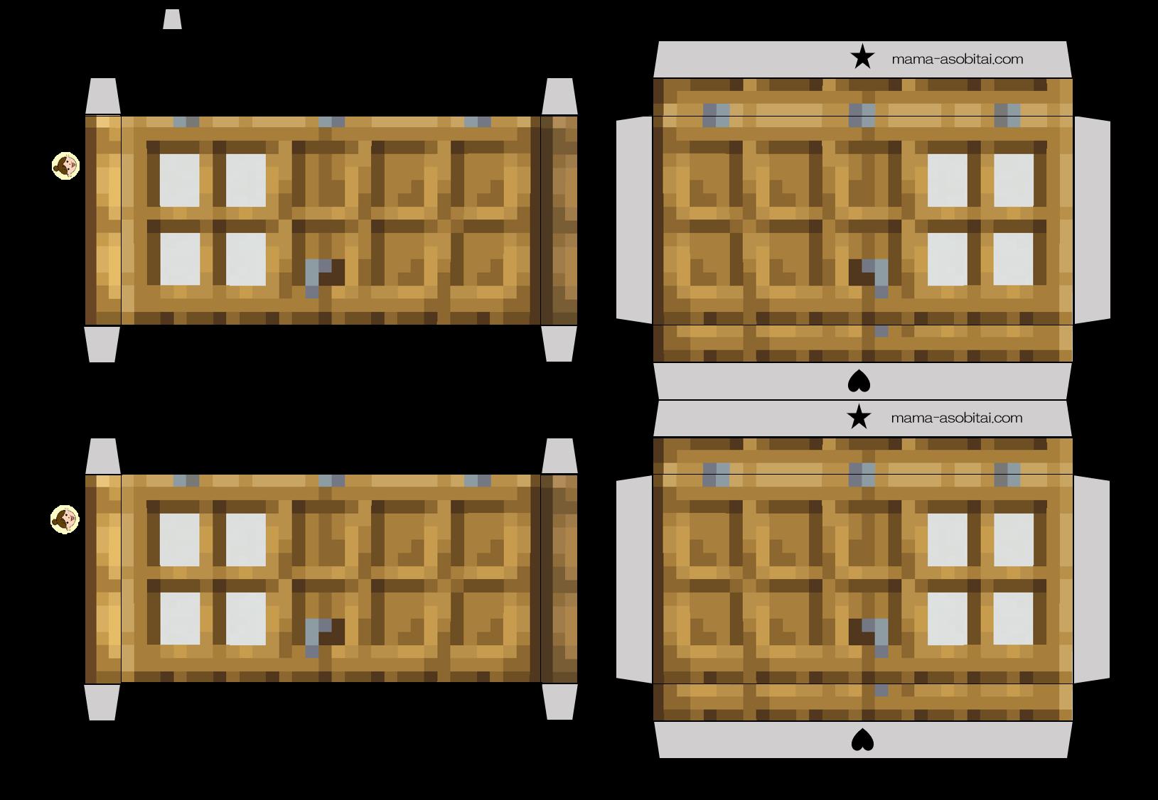 ペーパークラフト 工作 マイクラ 樫の木のドア Oak Door